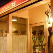 クレッソニエール 店外入口